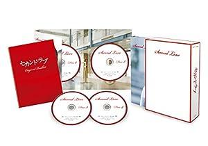 セカンド・ラブ  Blu-ray BOX