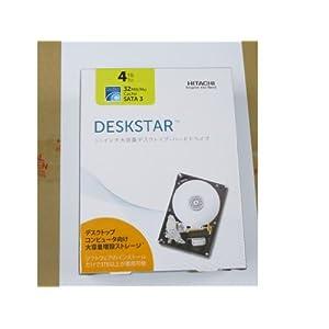 HGST Deskstar パッケージ版 3.5inch 4TB 32MB Coolspin 0S03361