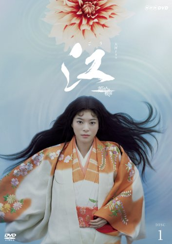 Samurai NHK Taiga drama River Princess who full-Edition DVD box 1 vol