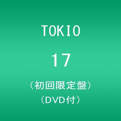 TOKIO archive