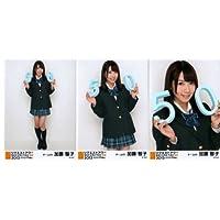 SKE48 リクエストアワー 2013 会場限定生写真3枚 コンプ 加藤智子