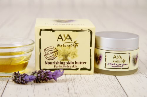 Aya Natural Dry Itchy Skin Body Butter Moisturizer 100% Natural Premium Face and Body Advanced Care 1.7 oz African Shea, Cocoa, Coconut & Olive Oil Blend