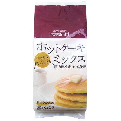 成城石井 国内産 小麦 100% 使用 ホットケーキ ミックス 200g × 2P