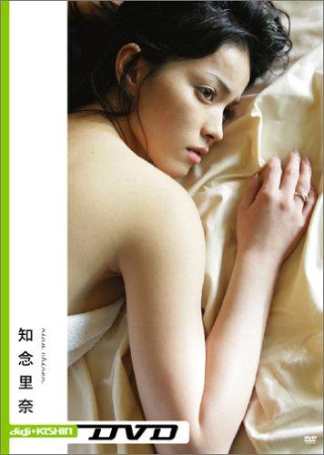 digi+KISHIN DVD 知念里奈