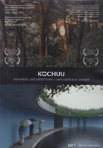 Kochuu, Japanese Architecture [DVD]