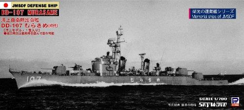 ピットロード 1/700 海上自衛隊 護衛艦 DD-107 むらさめ 初代 エッチングパーツ・歩行帯デカール付 J45E