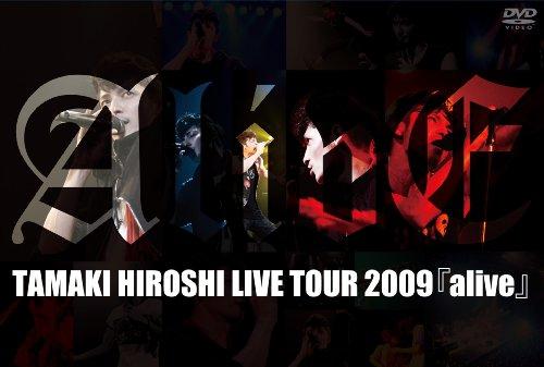 TAMAKI HIROSHI LIVE TOUR 2009 『alive』 [DVD]