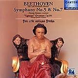 ベートーヴェン:交響曲第5番&第7番&「エグモント」序曲(室内楽版)