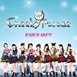 BUNBUN NINE9' (CD+DVD) (ジャケットA ver.) [Single, CD+DVD] / Cheeky Parade (CD - 2013)