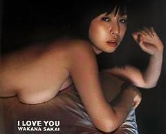 酒井若菜 写真集 『 I LOVE YOU 』