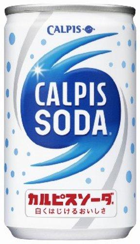 カルピスソーダ 160ml×30本