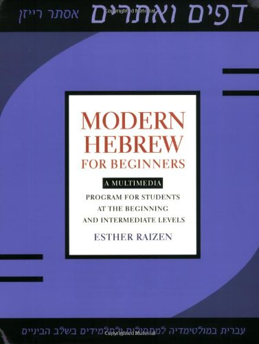 Modern Hebrew for Beginners: A Multimedia Program for...