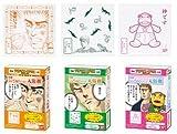 テルマエ・ロマエ テルマエてぬぐい付き入浴剤 3種セット