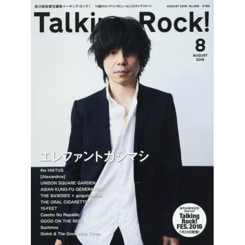 Talking Rock! 2016年 08 月号 [雑誌]