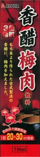 ユーワ 香醋梅肉飲料 740ml