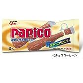 江崎グリコ パピコ チョココーヒー 80ml×2×20個