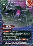 バディファイト ゲート・オブ・ダークネスドラゴン(ガチレア)/百雷の王(BF-H-EB03)/シングルカード