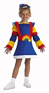 Rainbow Brite Costume - Child Small