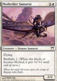 Magic: the Gathering - Mothrider Samurai - Champions of Kamigawa (Mtg Champion Of Kamigawa Cards compare prices)