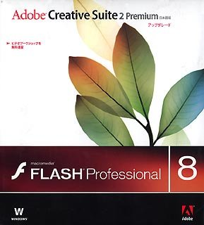 Adobe Design Bundle ���ܸ��� Windows�� ���åץ��졼����