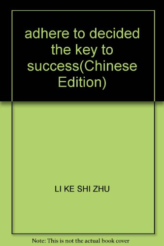 adhere to decided the key to success(Chinese Edition) PDF