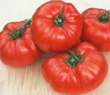 David's Garden Seeds Tomato Beefsteak DGS00030 (Red) 100 Heirloom Seeds (Beefsteak Tomato compare prices)