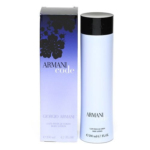 Armani Code for Women Body Lotion 6.7 fl oz (200 ml)