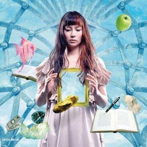 ANOTHER:WORLD(初回限定盤)(DVD付)
