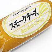 スモークチーズ 180g
