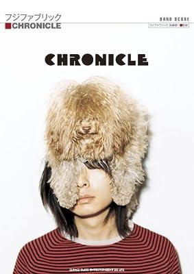 バンド・スコア フジファブリック「CHRONICLE」
