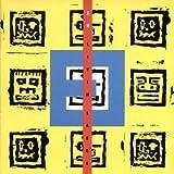 Livin Large by E.U. (1989-02-28)