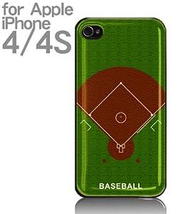 iPhone 4S ケース【野球グラウンド柄】iPhone 4でもOK!