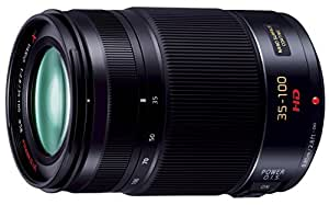 Panasonic H-HS35100 35-100mm Lens for G-Series Lumix