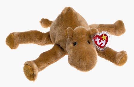 Ty Beanie Buddies Humphrey - Camel - 1