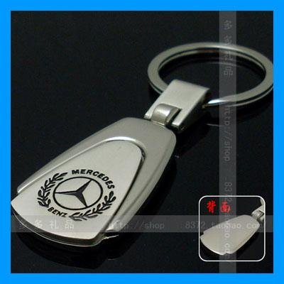 Mercedes benz logo tear drop chrome keychain b0049z08rm for Mercedes benz keychains