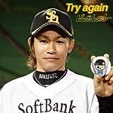 Try again��r�[�O���N���[
