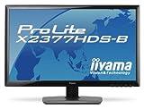 iiyama 23インチワイド液晶ディスプレイ IPSパネル LEDバックライト搭載 HDMIケーブル同梱モデル マーベルブラック PLX2377HDS-B1
