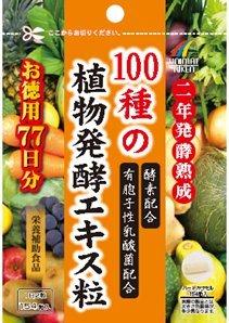 100種の植物発酵エキス粒お徳用 154粒