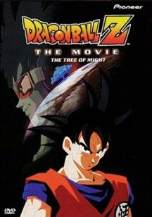 Dragon Ball Z: The Movie - The Tree of Might