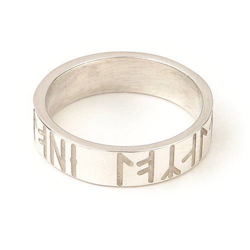 Ortak Jewellery Runic Collection Sterling Silver R 262 Unisex Band Ring - Size J
