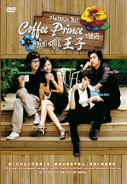 Coffee Prince - Korean Drama 4dvd Value Pack Complete - 17 Episodes All Region With English Subtitles