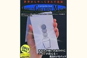 Magic Memo Pad by Tenyo Magic