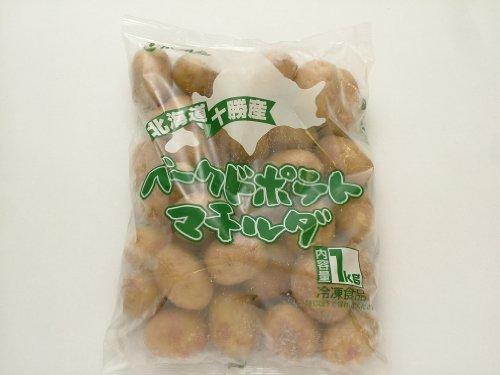 ホクレン 北海道十勝産 ベークドポテトマチルダ ミニ 1kg