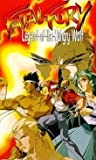 Fatal Fury:Legend of the Hungry Wolf [VHS]