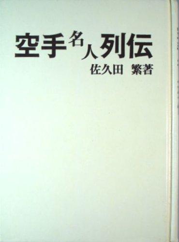 沖縄の新聞がつぶれる日
