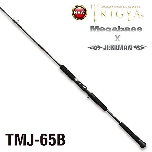メガバス ロッド TRIGYA X JARKMAN TMJ-65B