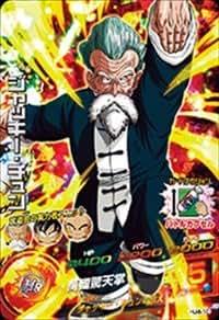 ドラゴンボールヒーローズ JM4弾 SR ジャッキー・チュン (HJ4-10)