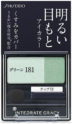 インテグレート アイカラー GR181