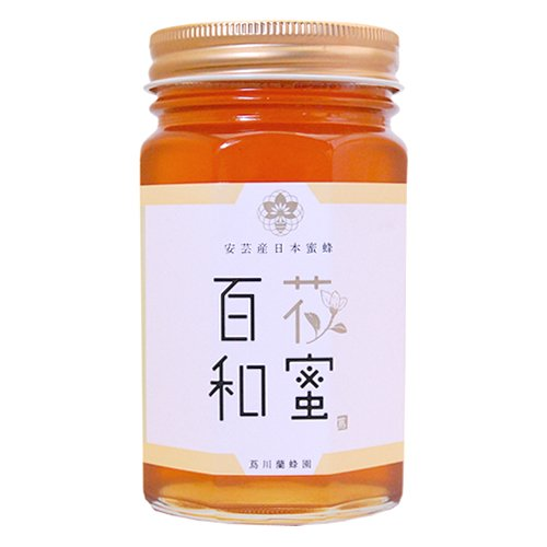 日本ミツバチの安芸産ハチミツ 百花和蜜 500g