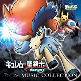 Animation Soundtrack Animation Soundtrack - Music Collection Of Pocket Monsters Best Wishes! The Movie: Kyurem Vs. The Sacred Swordsman: Keldeo & Meloetta's Sparkling Recital [Japan CD] ZMCP-6094